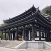 鎌倉に行ってきましたpart.1(長谷寺)2018/8/29