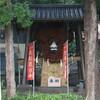 お盆に福島へ帰省する途中に立ち寄りたい行楽地・2017夏