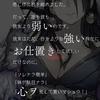 【シノアリス】 憎悪偏 かぐや姫の書 二章 ストーリー ※ネタバレ注意