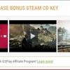 【PC版】HITMAN 2を安く買う方法!Steamよりも3千円近くお得