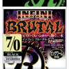 【RYUGI】ビッグワームにおすすめ!デカフック「インフィニ ブルータル 7/0・8/0」発売開始!