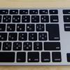 なんだかかっこいいキーボードを買ったので紹介する「Matias Wireless Aluminum Keyboard」