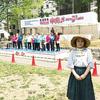 2018年5月1日・中央メーデー1800人 in 北浦和公園