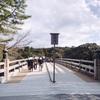 2歳子連れのGo Toトラベル HIRAMATSU賢島 ⑤賢島の帰りに伊勢神宮(外宮・内宮)を3時間で参拝 近鉄・ラピートのおトク切符