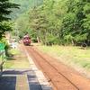 わたらせ渓谷 栃木の旅の終わり