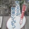 大森駅周辺