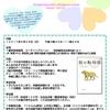 誰でも参加OKのYAの読書会「YA*cafe」5月28日(日)午前9:45~『紙の動物園』 (ケン・リュウ短篇傑作集1) 早川書房 ケン・リュウ著