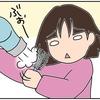 【超】美容師さんに聞いたボブショートの凶悪な寝癖の直し方【時短】