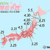 2017年桜の開花予想。東京・大阪の桜はいつ咲く?