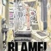 BLAME!劇場版,各キャラの網膜表示の解説