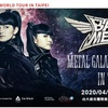 METAL GALAXY WORLD TOUR IN ASIA 2020.04.03 [Fri] NTU Sports Center 1F, 台北 ~いよいよ明日チケット発売!!~