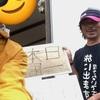 ⑤自転車日本縦断〜宮崎市→延岡市〜
