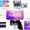 macOS Monterey Beta6がリリース【更新:パブリックベータ版も利用可能に】
