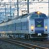 懐かしの車両編29 2013年1月4日撮影 【583系臨時急行きたぐに号】最後の乗車と長岡京駅で撮影する