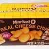 【韓国 お土産 お菓子】(超オススメ)『リアルチーズチップ』(리얼치즈칩、Real Cheese Chip)