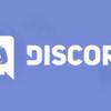 『Discord』と『ps4』を連携する方法!【おすすめ、ゲーム、pc、FPS、ボイスチャット、スマホアプリ版】