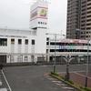JR久宝寺駅(八尾市)