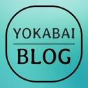 Yokabai.blog