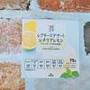 セブンスイーツ「レアチーズデザートシチリアレモン」を食べてみましたよ♪