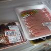 幸運な病のレシピ( 296 )夜:豚バラブロック大根的煮しめ  恵方巻き