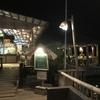 セブ・マクタン島で人気の『ランタウ フローティング レストラン(コルドバ店)』の感想・注意点まとめ!
