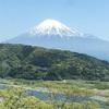 箱根旅行①
