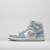 "【抽選は終了しました】""NIKE AIR JORDAN 1 RETRO HIGH OG HYPER ROYAL (555088-402)"""