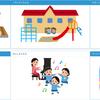 幼稚園用達成ボードアプリを作成