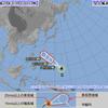 台風1号2016米軍・ヨーロッパ進路予想で沖縄方面へ。最も遅い発生とはならず