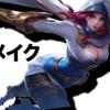 【08/10更新:リメイク3Dモデル公開!】「ナタリア」のリメイク情報まとめ!