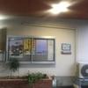 富山市立図書館堀川南分館