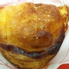 アップルパイ専門店『RINGO』のアップルパイを食べてみた