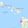 【冬休みハワイのおすすめはハワイ島・コナ?降雨日数少なく暖かい】年末年始のマウイ島正月は天候がそんなに良くない?ワイキキよりも良い?