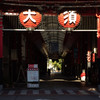 【半径100mの写真展】早朝の名古屋 大須・栄 -SONY α7S x SIGMA 85mm F1.4 DG DN -