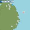 午後2時09分頃に岩手県沖で地震が起きた。