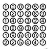 【算数パズル】めっちゃ数字あるけど、ハテナの中に入る数字考えてね