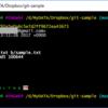 Git reset, Git checkout ステージングの取り消し、ファイル変更の取り消し