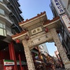 神戸南京町の老祥記(肉まん屋さん)