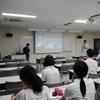 第3回 平成30年 長崎大学歯周歯内治療学分野 特別講義 岸本隆明 臨床准教授