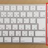 Macのテンキー付Magic Keyboardは長くない?