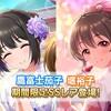 「短冊なびく 七夕祈願まつりガシャ」開催!