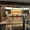 羽田空港国際線サクララウンジ訪問記 〜 2018年4月ヨーロッパ出張1