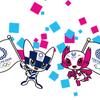 東京オリンピックチケット追加販売開始!申込期間が短いので早めに応募しよう