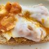 世界中で愛されるイスラエル式朝食の作り方「Shakshuka(シャクシュカ)」