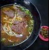 牛肉麺すき