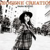 水樹奈々「NEOGENE CREATION」