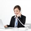 ビジネス電話有料化計画