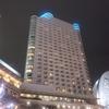 横浜みなとみらいの横浜ベイホテル東急がおすすめ!素泊まりでも大満足な理由とは?