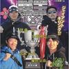 陸王チャンプ同士、JB新旧サイトマスター同士が競い合う注目の対戦「陸王2019 シーズンバトル01春・初夏編」発売!