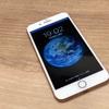 iPhoneX(テン)に新色ブラッシュゴールドが追加発売か?パーツ画像とコードネームがTwitterに流出。